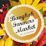 🍼🍿 Bangkok Farmers' Market SINGHA COMPLEX 🌽🥥